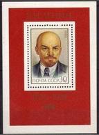 1985  Mi. Bl.183 (**) - 1923-1991 URSS