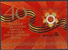 1985  Mi. Bl.182 (**) - 1923-1991 URSS