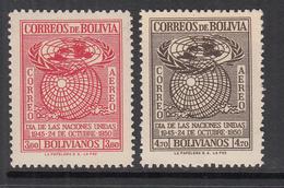 1950 Bolivia United Nations UN  Complete Set Of 2 MNH - Bolivien