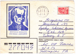 1981, URSS Lituanie  To Moldova , Kristijonas Donelaitis , Rokiskis Postal Cancell , Used Cover - 1923-1991 USSR