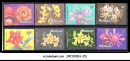 MALAYSIA FEDERAL TERRITORY ISSUE - 1979 FLOWER DEFINITIVE SG#K1-K7 - 8V - MINT N - Malaysia (1964-...)