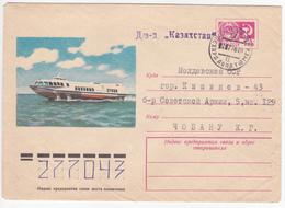 1976 , Sovietunion , URSS , Kazahstan Ship  ;   Special Cancell. - Polar Philately