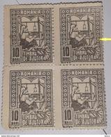 Error Revenue Stamps  Romania 1916, 10 B, Timbru De Ajutor, Weaving BF X4, Error Perforation  And At Model Right - Fiscali