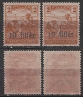 Blue Small/big 10 -1919 Romania Occupation Temesvár Timisoara Transylvania Serbia - Hungary - HARVESTER Overprint - MH - Transylvanie