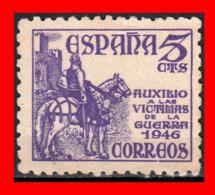 ESPAÑA 1949 SELLO PRO VICTIMAS DE LA GUERRA EL CID 5 CENTIMOS - 1931-50 Usados