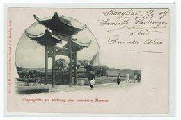 Gate Chinese House / Eingangsthor Zur Wohnung Eines Vornehmen Chinesen - Chine