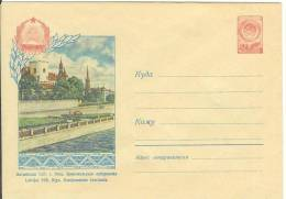 Latvia USSR 1958 Riga, Komsomolskaya Embankment - Lettonie