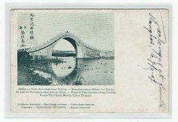 Wan Chow Chan Bridge - Chine