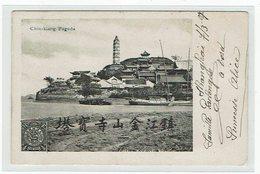 Chin Kiang Pagoda - Chine