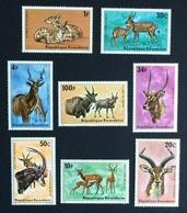 Rwanda 1975; Wild Animals, Fauna; MNH** Catalogue 18 Euro! - Rwanda