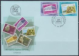 Serbia 2016 Stamp Day, FDC - Serbie