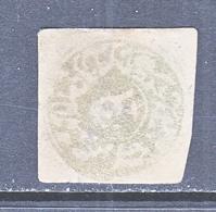AFGHANISTAN   55  1 Sa  Gray  *   1877  ISSUE - Afghanistan