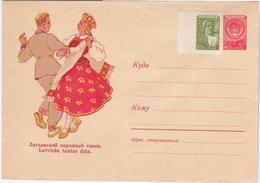 Latvia USSR 1960 Folk Dances Dance - Lettonie