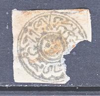 AFGHANISTAN   66   1 Ab  Green   (o)   1877  ISSUE - Afghanistan