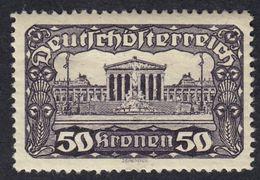 AUSTRIA -  OSTERREICH - 1921 - Yvert 222, Nuovo. - 1918-1945 1. Republik