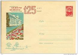 Latvia USSR 1963 125th Anniv. Of Kemeri Kemeru - Lettonie