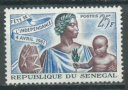 Sénégal YT N°204 Indépendance Oblitéré ° - Sénégal (1960-...)