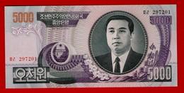 NORTH KOREA 5000 WON 2006 P-46A UNC - NEUF - Corée Du Nord
