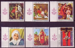 Paraguay 1968, 39 Eucharistic Congress Insignia Of The Pope - Margin Painting El Greco Religion MNH** W823 - Paraguay