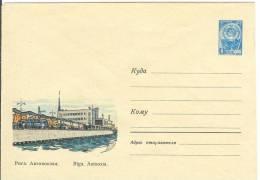 Latvia USSR 1965 Riga, Bus Station, Transport - Lettonie