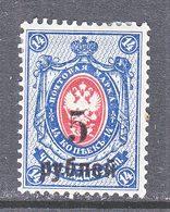 SIBERIA  6   * - Siberia And Far East