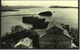 Insel Rab  -  Mit Schiff / Haus  -  Foto Neno  -  Ansichtskarte Ca. 1967    (8411) - Jugoslawien