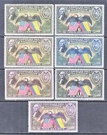 ECUADOR  366-73  *   LIBERTY   FLAGS - Equateur