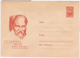 Latvia USSR 1965 Janis Rainis Poet Playwright Translator Politician Writer Envelope - Lettonie