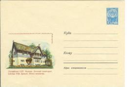 Latvia USSR 1965 Kemeri, Children's Sanatorium - Lettonie