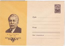 Latvia USSR 1965 Peteris Stucka Or Stuchka, 100th Anniv. Of, Writer - Lettonie