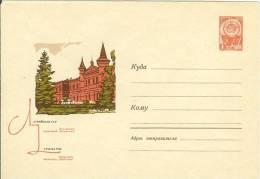 "Latvia USSR 1966 Daugavpils, Sanatorium ""Mezciems"" - Lettonie"