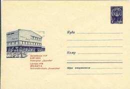 "Latvia USSR 1966 Jelgava, Shopping Center ""Draudziba"" - Lettonie"