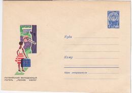 "Latvia USSR 1966 Latvian Youth Camp ""Lesnoe Ozero"", Sputnik - Lettonie"