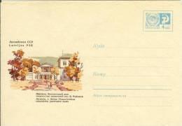 Latvia USSR 1967 Jurmala, Writers House Of Janis Rainis - Lettonie