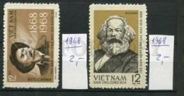 265509 VIETNAM 1968 Year MNH Stamps Marx Gorky - Vietnam