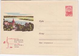 Latvia USSR 1967 Majori, Lielupe River - Lettonie