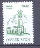 2008. Uzbekistan, Definitive, Architecture, Building, 30-00, 1v,  Mint/** - Ouzbékistan