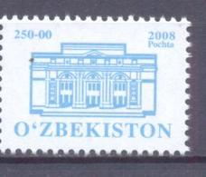 2008. Uzbekistan, Definitive, Architecture, Opera & Ballet Theatre, 250-00, 1v,  Mint/** - Ouzbékistan