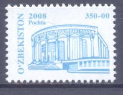 2008. Uzbekistan, Definitive, Architecture, Theatre, 350-00, 1v,  Mint/** - Ouzbékistan
