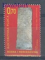 Mostar 2004 Mi 133 MNH ( ZE2 HZB133 ) - Archéologie