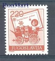 Yugoslavia 1988 Mi 2315 MNH ( ZE2 YUG2315 ) - Yougoslavie