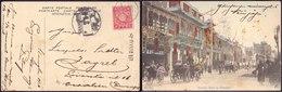 CHINA - KINA - NIPPON -  JAPAN  OCCUPATION SHANGHAI - 1913 - RARE - Chine