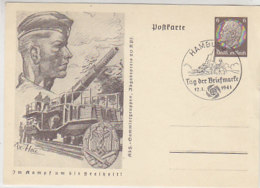P 242 / 05 Blanko Stempel Hamburg Tag Der Briefmarke / Rechts Knick - Deutschland