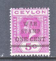 CEYLON  MR 4    * - Ceylon (...-1947)