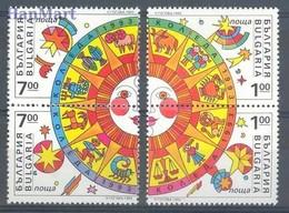 Bulgaria 1993 Mi 4089-4092 MNH ( ZE2 BULpar4089-4092A ) - Astrology