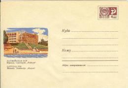 """Latvia USSR 1968 Jurmala, Sanatorium """"Majori"""" - Lettonie"""