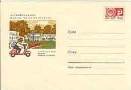 Latvia USSR 1968 Jurmala, Bulduru Avenue, Motorbike Motorcycle Cycle Transport - Lettonie