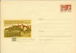 Latvia USSR 1968 Riga, Palace Of Pioneers - Lettonie