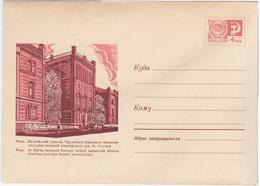 Latvia USSR 1968 Riga, State University - Lettonie
