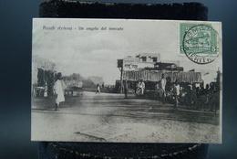 CPA Afrique Erythrée Eritrea Un Angolo Del Mercato Marché - Erythrée